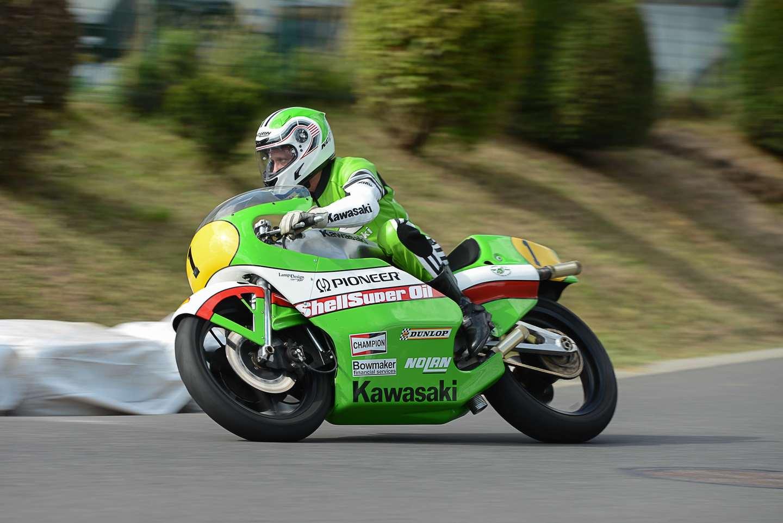 Kawasaki Florin Rd