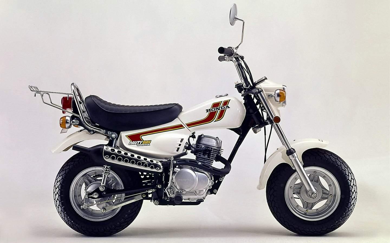 Honda Dax (1969-1999) – Motorrad für die Westentasche