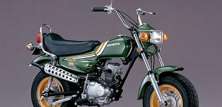 Honda Dax CY50