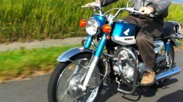 Honda CB 125K von 1969